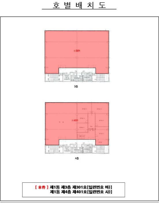 2020타경68081[1]