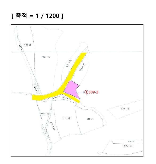 2020타경69824[1]