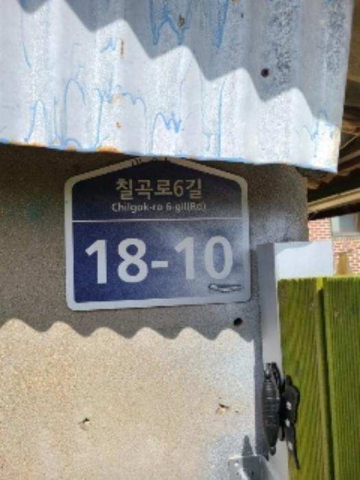 2020타경71926[1]