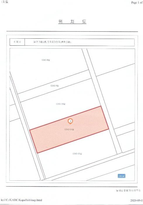 2020타경72035[3]