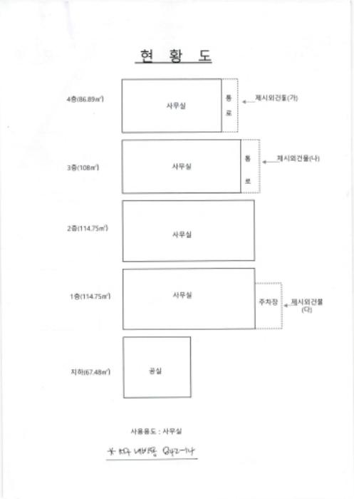2020타경72936[4]