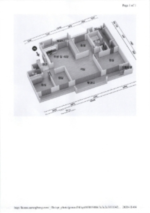 2020타경73595[1]