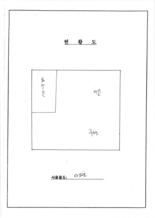 2020타경73915[1]