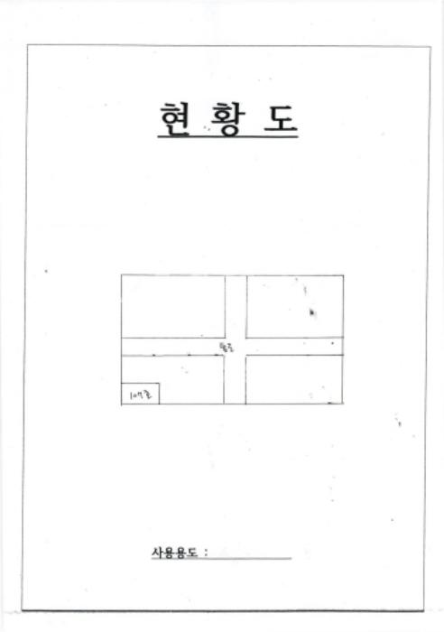 2020타경74161[1]