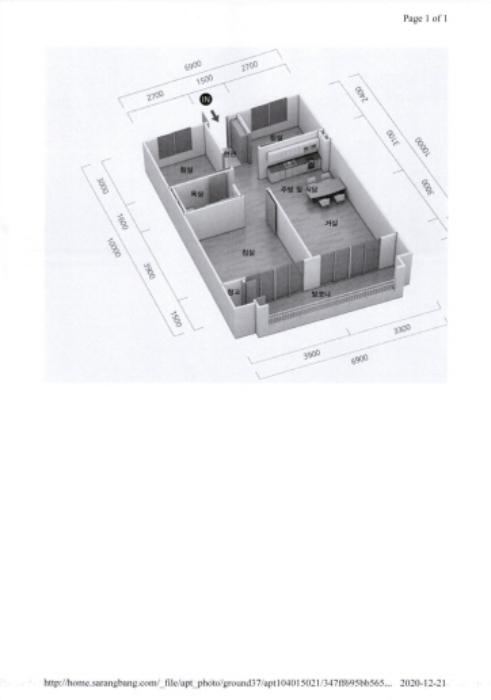2020타경76136[1]
