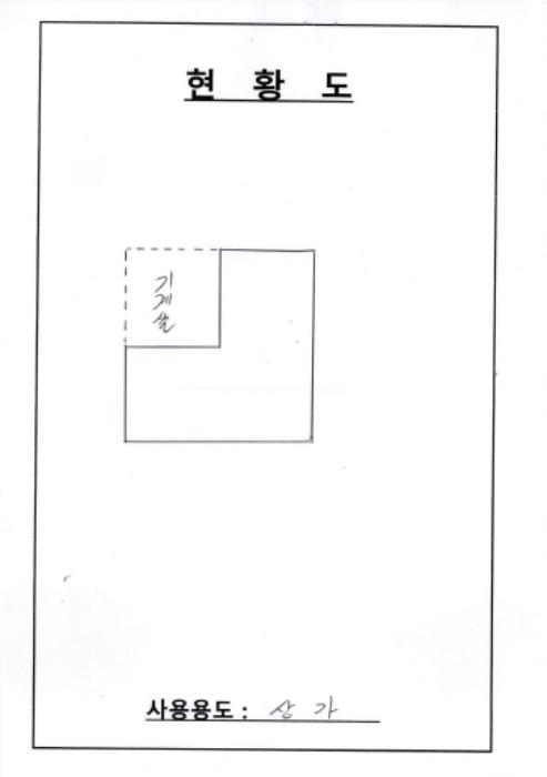2021타경457[1]