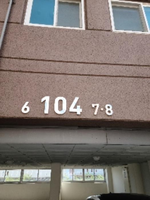 2021타경2286[2]