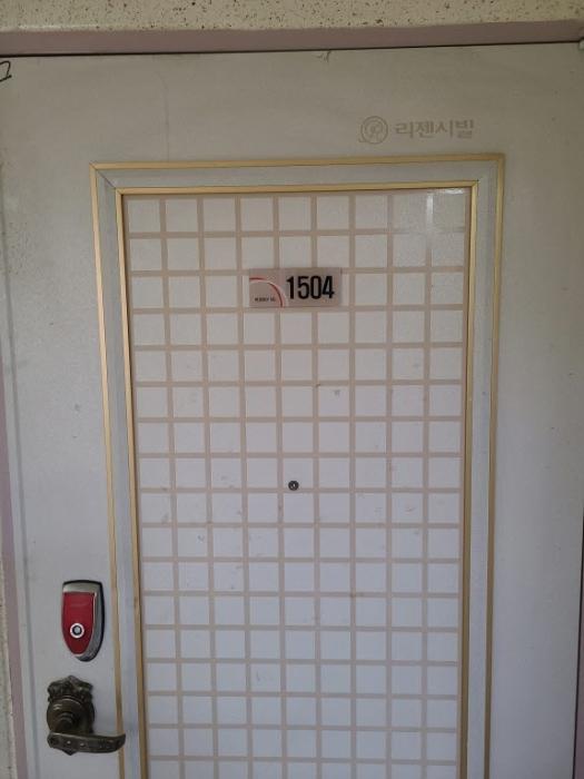 2021타경2934[1]