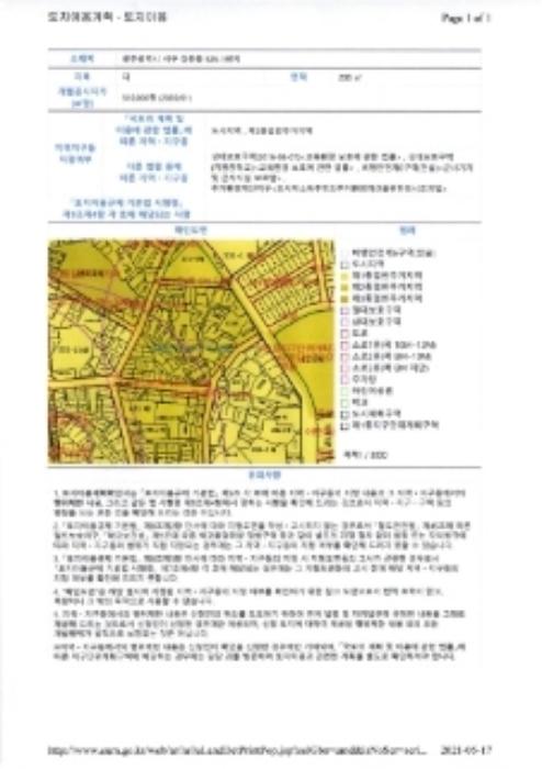2021타경3005[1]