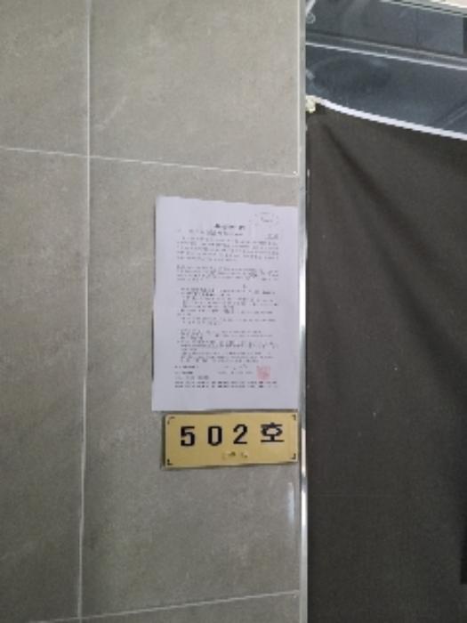 2021타경60794[1]