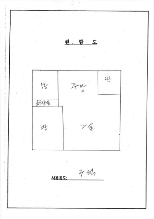 2021타경61025[1]