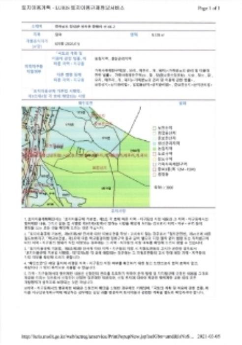 2021타경61193[1]