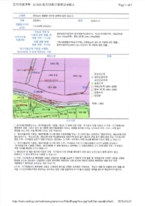 2021타경61346[1]
