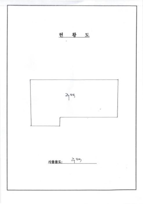 2021타경62288[1]