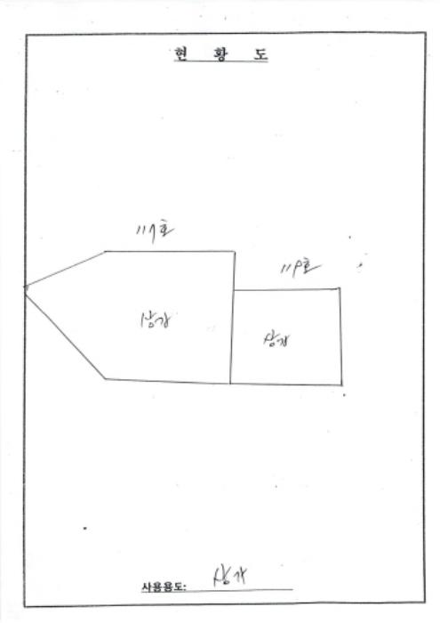 2021타경63014[1]