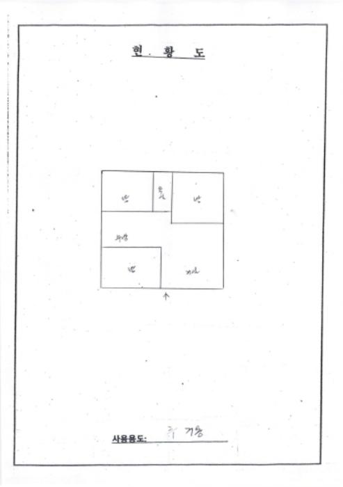 2021타경63144[1]