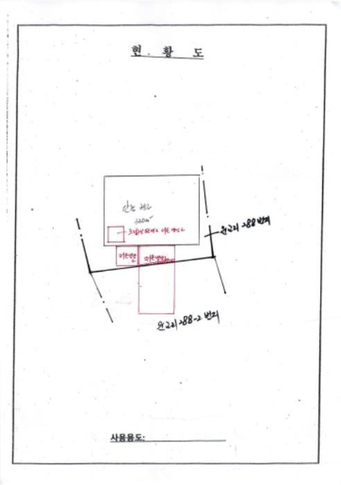 2021타경66082[1]