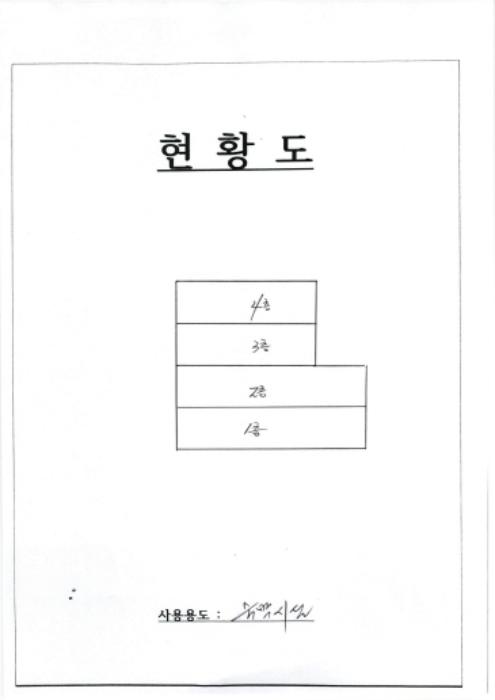 2021타경67580[1]