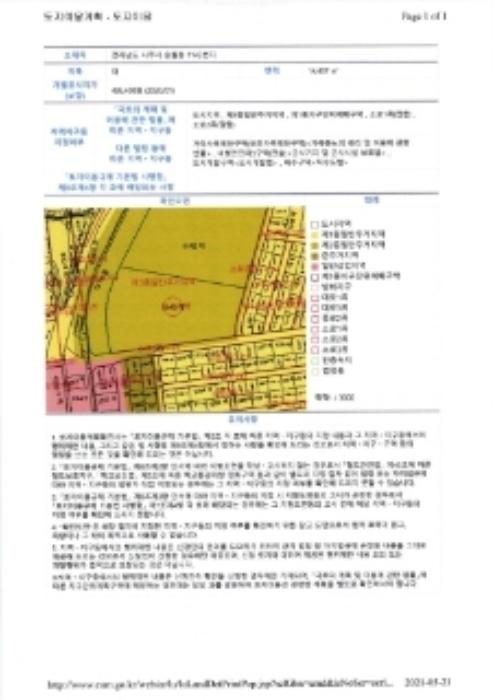 2021타경67856[1]