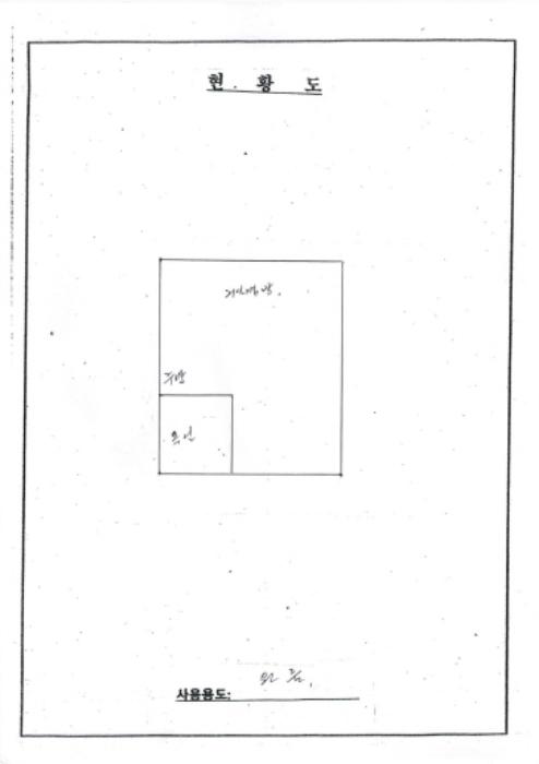 2021타경68712[1]