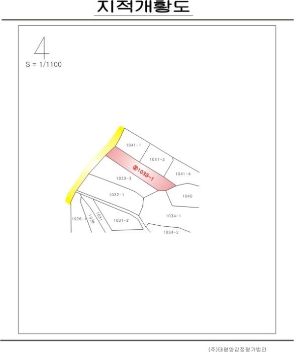 2020타경613[1]