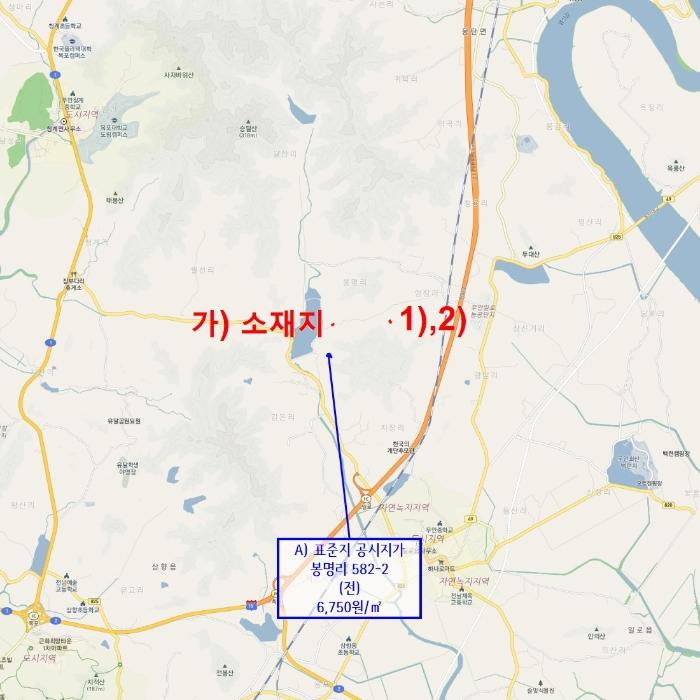 2020타경1289[2]