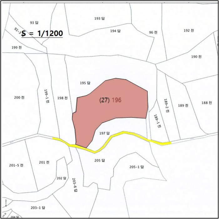2020타경1555[9]