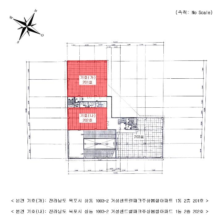 2020타경1906[1]