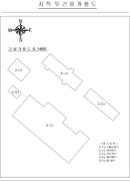 2020타경1951[1]