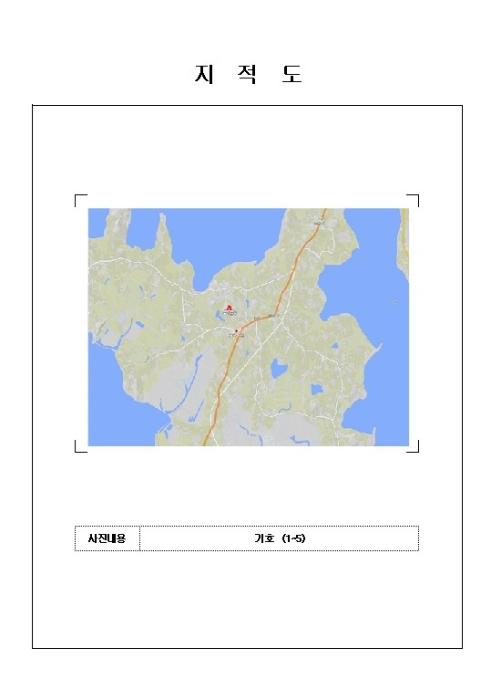 2020타경3049[1]