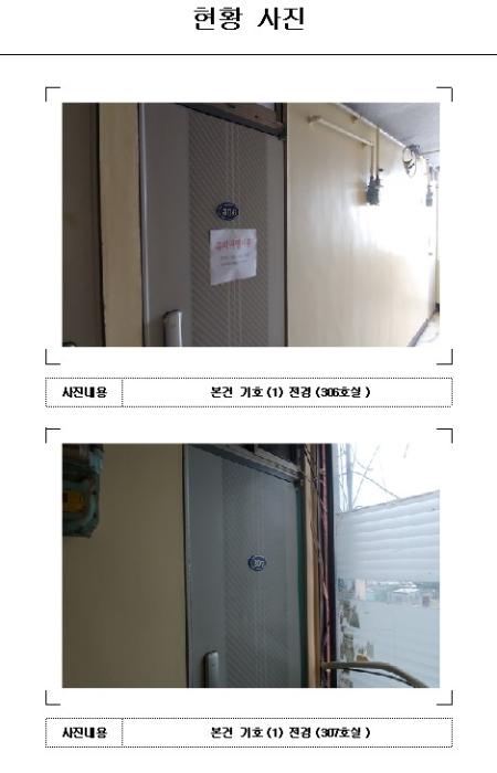 2020타경4042[1]