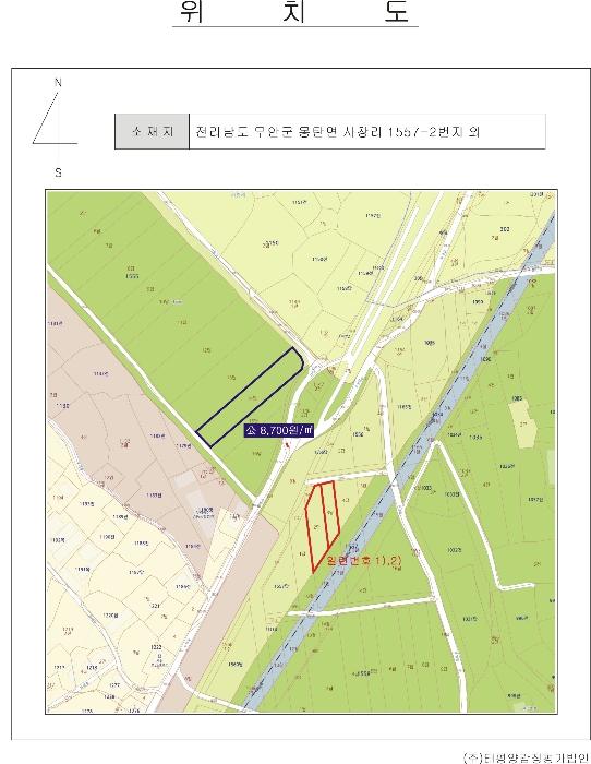 2020타경4646[1]