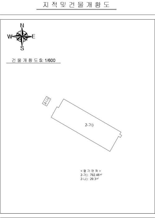 2020타경4691[1]