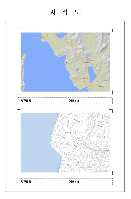 2020타경4882[1]