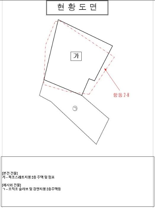 2020타경5397[1]