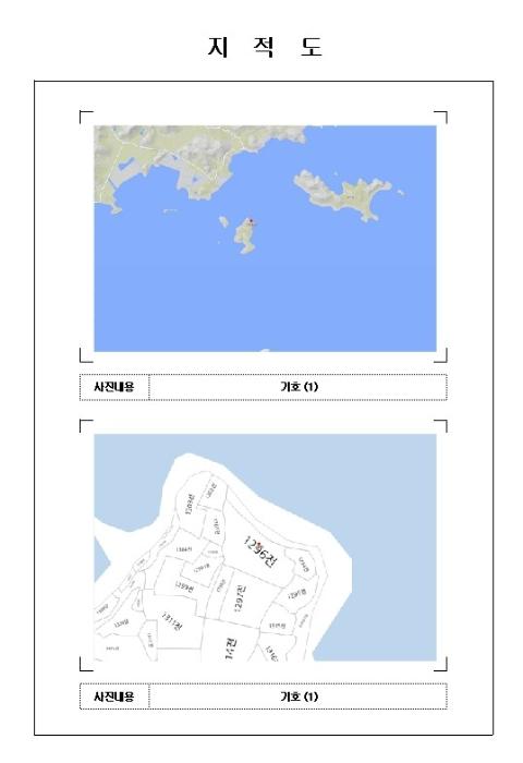 2020타경6093[1]