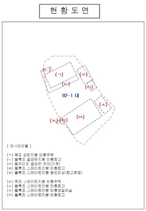 2020타경6611[1]