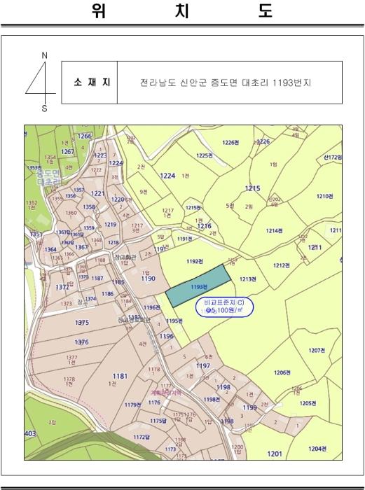 2020타경50519[3]