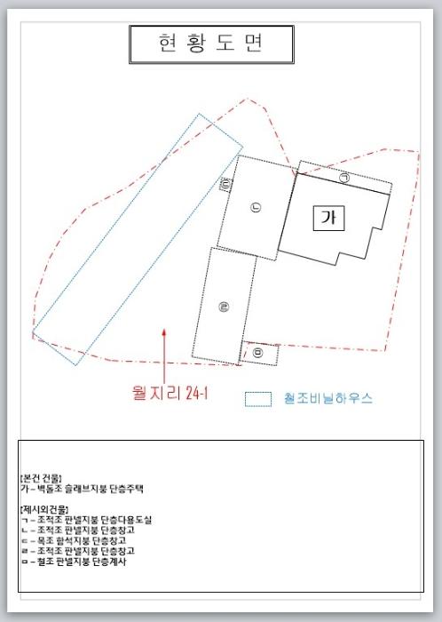 2020타경50601[1]