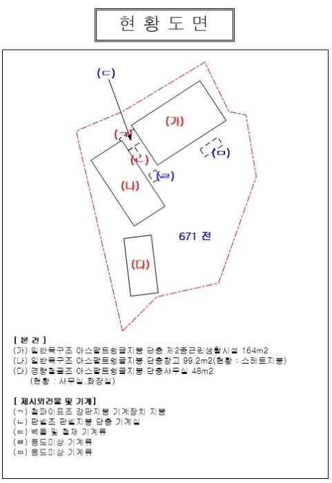 2020타경50731[1]