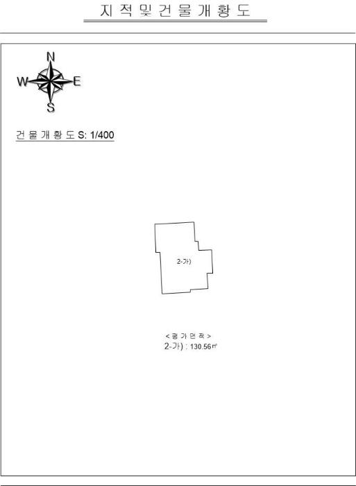 2020타경51062[1]