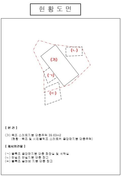 2020타경51390[2]