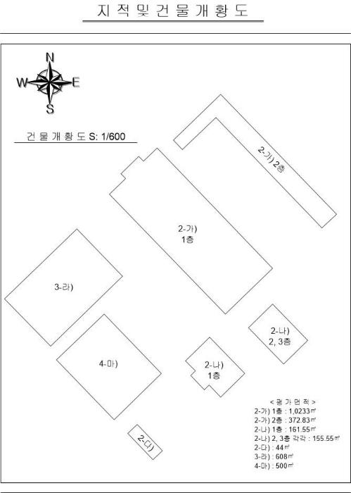 2020타경52072[1]