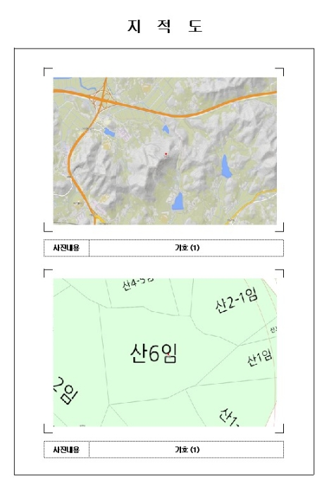 2020타경53983[1]