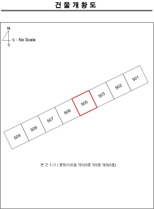 2020타경54597[1]
