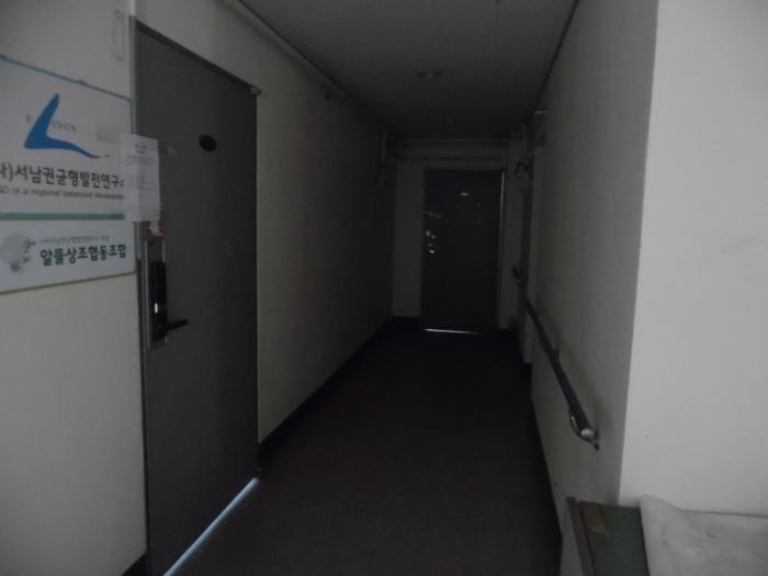 2020타경54641[2]