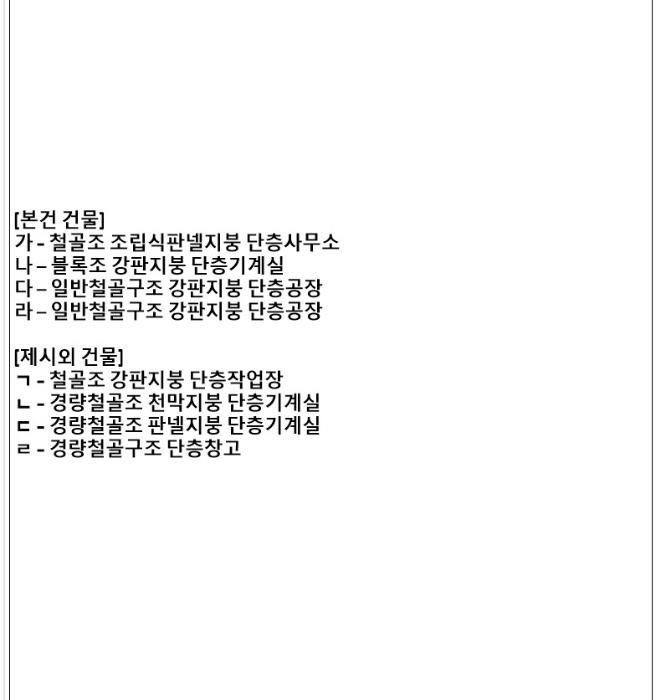 2020타경54856[1]