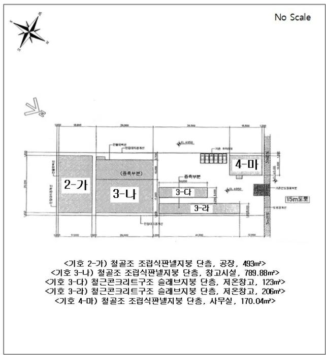 2020타경55279[1]