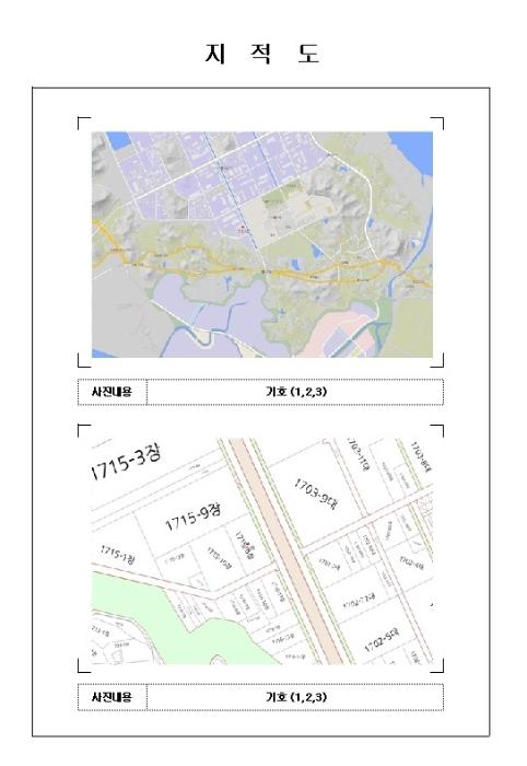 2020타경55293[1]