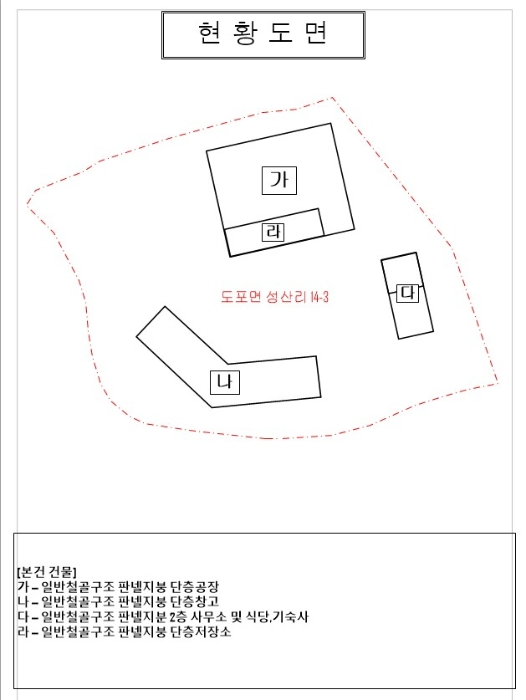 2020타경55606[1]